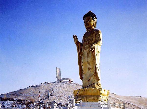 Viajar a Ulán Bator Capital De Mongolia, Buddha Garden