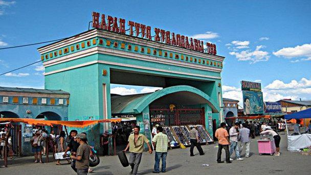 Viajar a Ulán Bator Capital De Mongolia, Naraan Tul Market