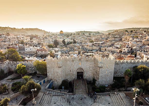 Tierra Santa de Jerusalén, Beatas Tierras De Israel, La Ciudad Vieja de Jerusalén
