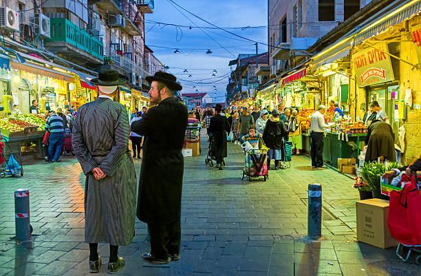 Tierra Santa de Jerusalén, Beatas Tierras De Israel, Mahane Yehuda