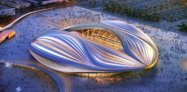 Deportes De Qatar
