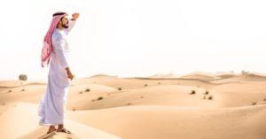 Surfea Por Las Dunas - Qatar