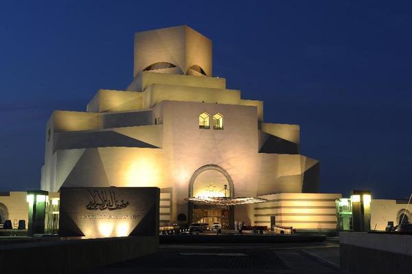 El Museo De Arte Islámico - Qatar